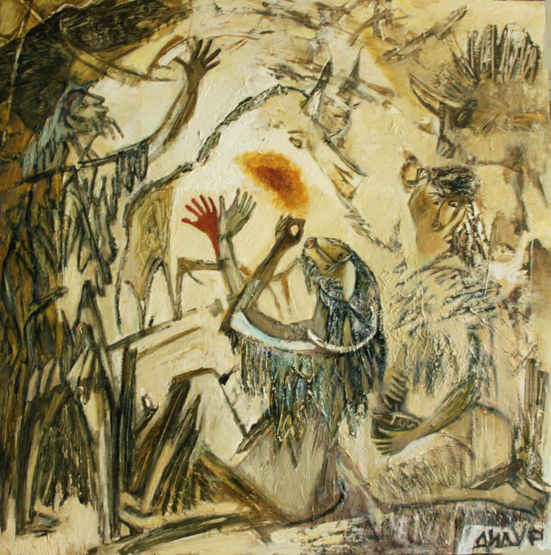 Galya Didur - Summer of paleolith