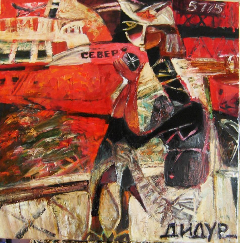 Galya Didur - Red north