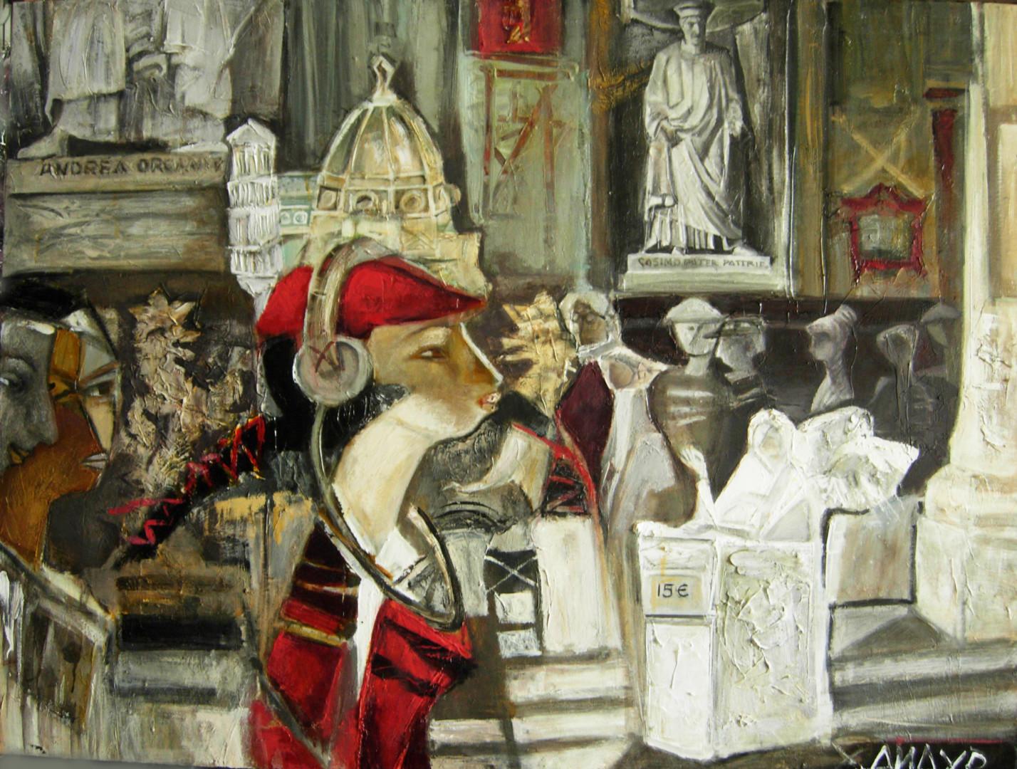 "Galya Didur - ""Exhibits1"""